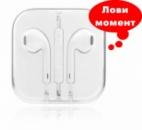 Оригинальные наушники Apple EarPods MD827
