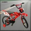 Двухколесный велосипед 16'' 141608-R