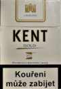 сигареты Кент голд (Kent gold, Duty Free)