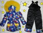 Зимний комбинезон для девочки +куртка 2-3, 3-4 натуральная опушка