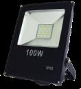Прожектор светодиодный SMD slim серия S4 DEEP GRAY «Стандарт»