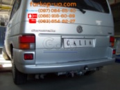 Тягово-сцепное устройство (фаркоп) Volkswagen Transporter T4 (1990-2003)