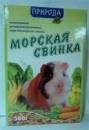 Природа Корм для морской свинки Морская свинка 500 г