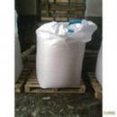 Соль 1 помол затаровка в мешки в МКР по 1 т