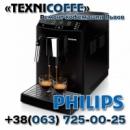 «TEXNICOFFE» Ремонт кофемашин Philips