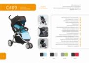 С409 Geoby детская прогулочная коляска
