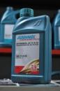 Трансмиссионное масло ADDINOL GETRIEBEOL GS 75 W 90