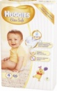Подгузники Huggies Elite Soft Newborn 4 (8-14 кг) Mega Pack, 66 шт