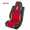 Накидки на сидения автомобиль