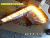 СУПЕР ЯРКИЕ !!!! Противотуманные фары Киа РИО 2012 с дневными ходовыми огнями И ПОВОРОТОМ ( DRL LED ) с РАМКАМИ !!!