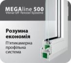 Mega Line 500