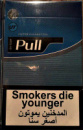 сигареты Пулл синий ( PULL DE LUXE BLUE)