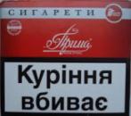 сигареты Прима классическая без фильтра (киевская)