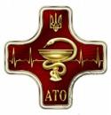 Знак народної пошани - відзнака «ЗА ВРЯТОВАНІ ЖИТТЯ»