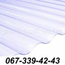 ШИФЕР ПВХ ТИП - ТРАПЕЦИЯ ПРОЗРАЧНЫЙ (Salux W 70/18 мм, 2*0.9 м)