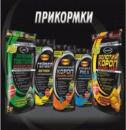 Прикормка MEGAMIX 1 кг(карп-крыль)