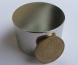 Неодимовый магнит 60х30 (сила 120 кг)