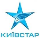 Золотые номера Киевстар (Kyivstar)