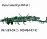 Культиватор КПГ-8