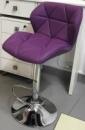 Высокий барный стул HY 3008 New