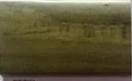 Морилка «Орех», 0,5 л