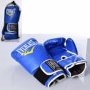 Боксерские перчатки ББ MS-2108-7