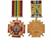 Медаль «Оперативно-тактичне угрупування. Донецьк»
