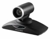 GVC3200 Full-HD - система для видеоконференций