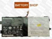 Аккумулятор для планшета Lenovo ThinkPad Tablet 2, батарея 45N1096, 45N1097