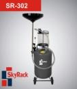 Установка для сбора с предкамерой SkyRack