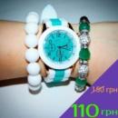 Часы Geneva Dual Color