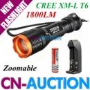 Тактический фонарь UltraFire на Cree XM-L T6