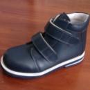 Ортопедические ботинки детские Сурсил С-1.