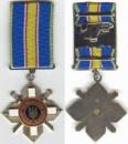 орден за мужність 3 ступеня