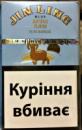 сигареты Джин Линг (JIN LING )