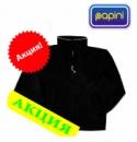 Курточка ветровка детская подростковая черная, бренд «Papini» (Англия)