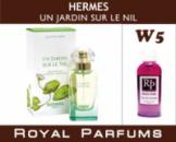 Духи Royal Parfums 100 мл Hermes «Un Jardin Sur Le Nil»