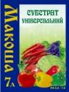 Субстрат ТМ «Макоша» Універсальний 7л