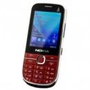 Nokia X2 красный