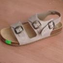 Ортопедическая обувь сандалии Т-15, бежевые, замш
