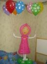 Девочка с гелиевыми шарами