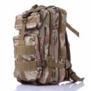 Тактический военный рюкзак Defcon 5 25л камуфляж