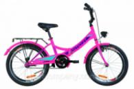 Велосипед 20« Formula SMART 14G St с багажником зад St, с крылом St, с фонарём 2019 (розовый)