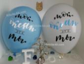 Кулі повітряні хвалебні «Мой океан это ты» 12'' 30 см