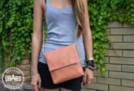 Кожаная женская сумка «Пастель»