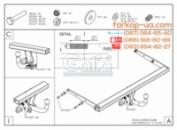 Тягово-сцепное устройство (фаркоп) Skoda Superb (2008-2015)
