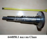 644858 Вал Claas