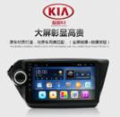 Android 5.1 автомагнитола штатная Kia Rio 2012-2016 / полный андроид / GPS / DVR