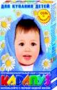 Сіль дитяча для ванн Ромашка, 500 г, Соль детская для ванн Ромашка