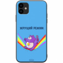 TPU+PC чехол ForFun для Apple iPhone 11 (6.1«) Жрущий режим / Синий